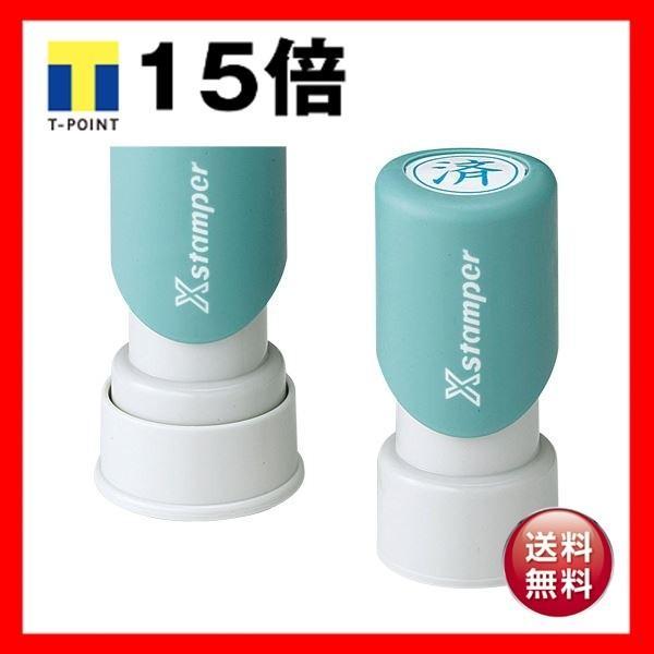 (まとめ) シヤチハタ Xスタンパー ビジネス用E型 (写) 赤 XEN-106V2 1個 〔×5セット〕