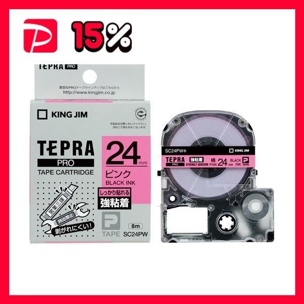 (まとめ)キングジム テプラPROテープ強粘着 ピン/黒字 SC24PW〔×5セット〕
