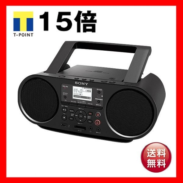 ソニー CDラジオメモリーレコーダー ZS-RS81BT