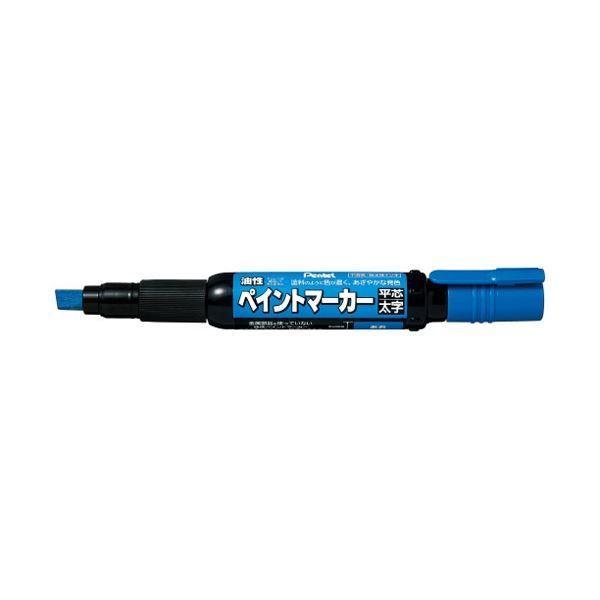 (まとめ)ぺんてる ペイントマーカー太字 MWP30-C 青〔×100セット〕