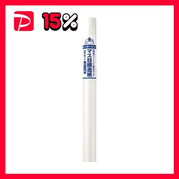 (まとめ)マルアイ 枡目模造紙 マ-11 ホワイト 2枚入〔×100セット〕