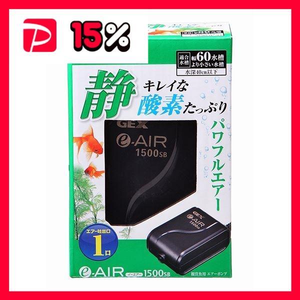 (まとめ)e‐AIR 1500SB〔×5セット〕