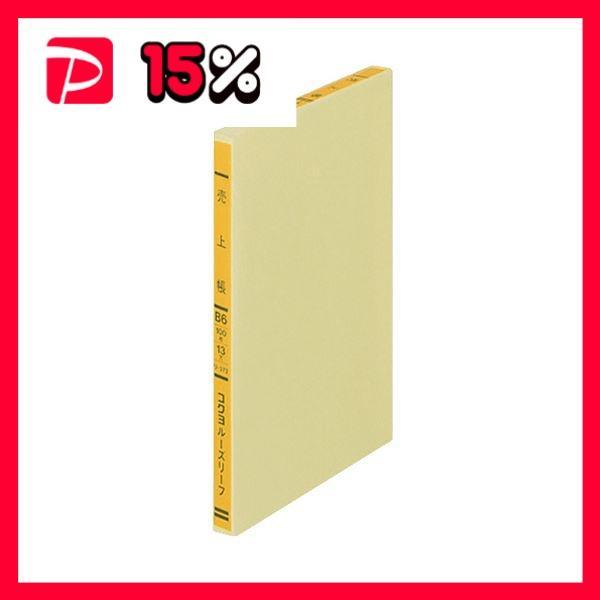 (まとめ)コクヨ 一色刷りルーズリーフ 売上 B615行 100枚 リ-372 1冊〔×10セット〕