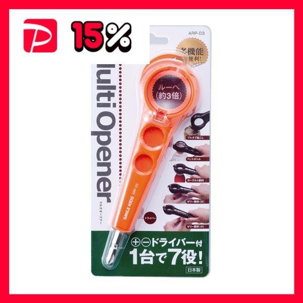 (まとめ)旭電機化成 マルチオープナー オレンジARP-03-OR 1個〔×10セット〕