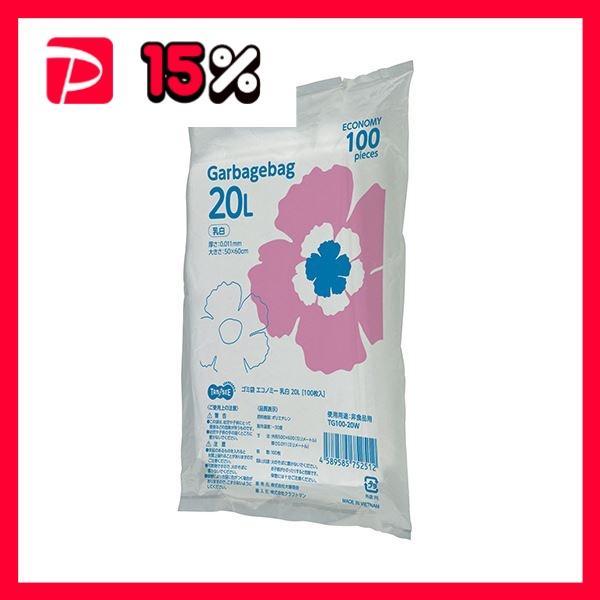 (まとめ)TANOSEE ゴミ袋エコノミー乳白半透明 20L 1パック(100枚)〔×10セット〕