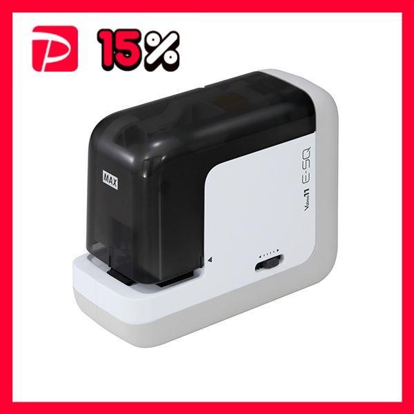 マックス ポータブル電動ホッチキス バイモ11 E-SQ