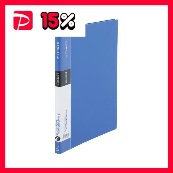 キングジム シンプリーズ クリアーファイル A4タテ型 20ポケット 青 シンプルデザイン ×20セット