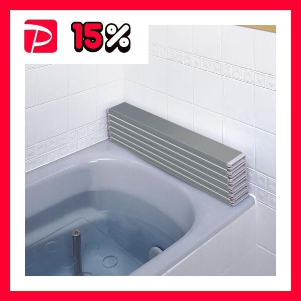 AG折りたたみ 風呂ふた 〔M11型 70cm×110cm〕 重さ1.7kg 日本製 防カビ 抗菌 防臭仕様 〔浴室 防災 災害〕