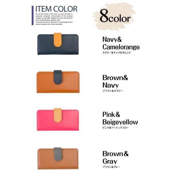 8カラー☆バイカラーベルトデザインロングウォレットユニセックスデザインでキュートなベルトデザイン長財布、8カラーでリニューアル♪