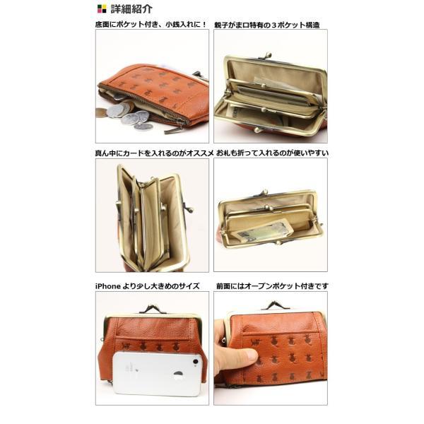 がま口 あまちゃん 猫 ネコ 型押し 親子 がま口財布 下にファスナーが付いた がまぐちが使いやすい ねこのデザイン 日本製で高級な作り BFI-930|revorevo|02