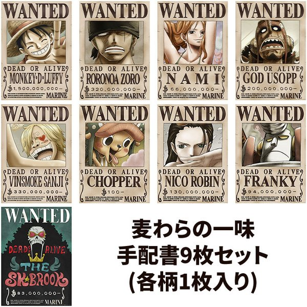 ONE PIECE ワンピース 手配書 壁紙 グッズ 麦わらの一味 新世界編 9枚セット シール ポスター|rewall|02