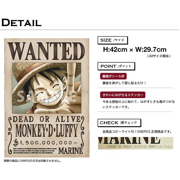 ONE PIECE ワンピース 手配書 壁紙 グッズ 麦わらの一味 新世界編 9枚セット シール ポスター|rewall|03
