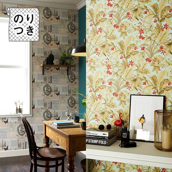 壁紙 のり付き のり付き壁紙 トキワ パインブル TOKIWA PINEBULL 不燃 (壁紙以外の商品と同梱不可・数量1で1m)
