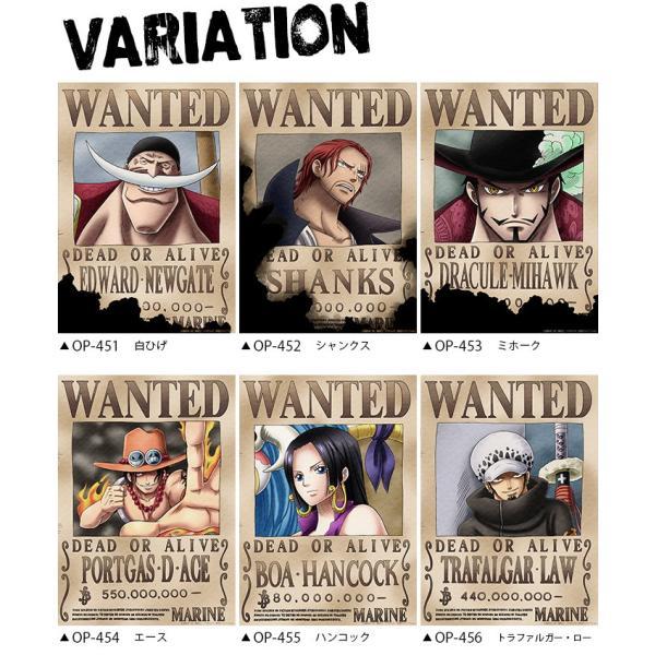 One Piece ワンピース 手配書 壁紙 グッズ エース トラファルガー ロー シャンクス Buyee Buyee Japanese Proxy Service Buy From Japan Bot Online