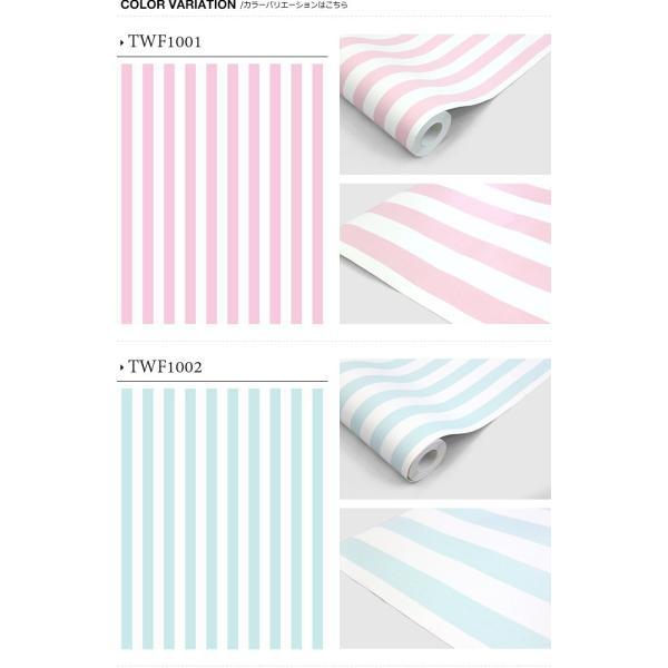 壁紙 はがせる パステルストライプ ピンク ブルー グレー 貼ってはがせる壁紙 フリース壁紙 北欧 賃貸 DIY おしゃれ 初心者 wallpaper|rewall|05