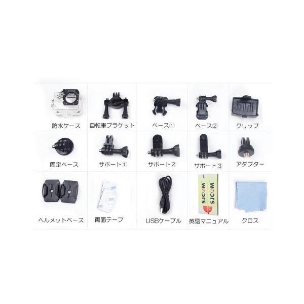 SJCAM SJ5000 WIFI フルHD アクション スポーツカメラ 正規品 【ネコポス不可】