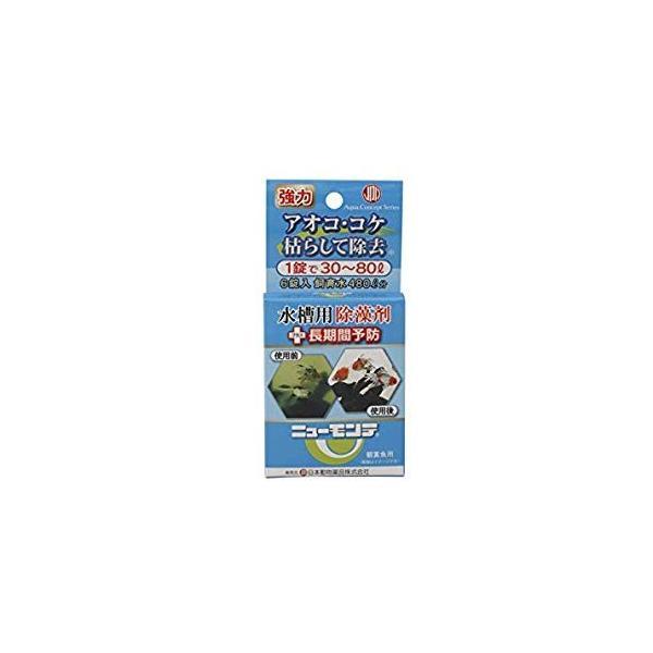 ニチドウ フック式モンテ水槽用 2123200|rexisss