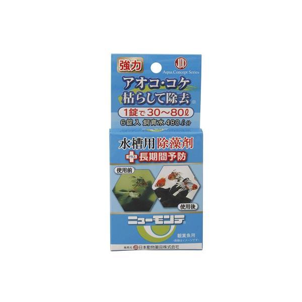 ニチドウ フック式モンテ水槽用 2123200|rexisss|02