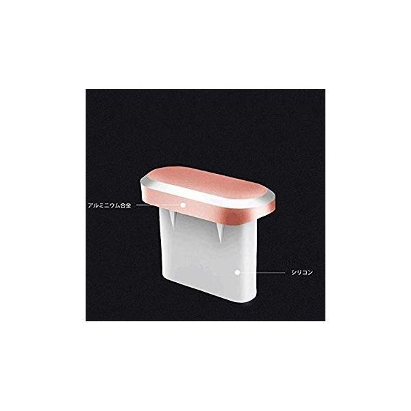Sakula Type-C コネクタカバーキャップ&イヤホンジャックキャップ アルミ製 超耐久性 防塵 防砂 防水 タブレット/スマホ対応|rexisss|15