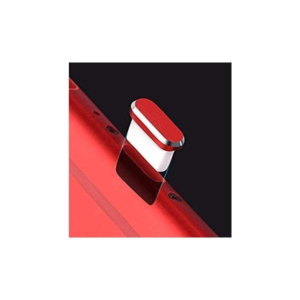 Sakula Type-C コネクタカバーキャップ&イヤホンジャックキャップ アルミ製 超耐久性 防塵 防砂 防水 タブレット/スマホ対応|rexisss|17