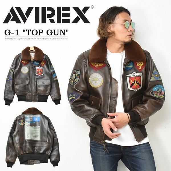 AVIREX アビレックス TOP GUN トップガン ラムレザー G-1 フライトジャケット メンズ アウター 革ジャン レザージャケット ワッペン 6181013