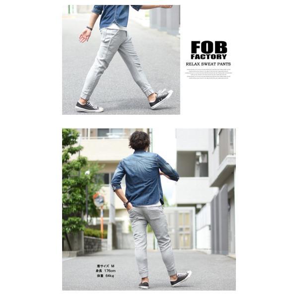 FOB Factory エフオービーファクトリー リラックススウェットパンツ アンクル丈 日本製 国産 テーパード スウェット メンズ F0403 F0404 送料無料 rexone 11
