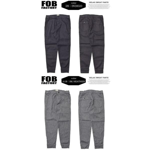 FOB Factory エフオービーファクトリー リラックススウェットパンツ アンクル丈 日本製 国産 テーパード スウェット メンズ F0403 F0404 送料無料 rexone 05