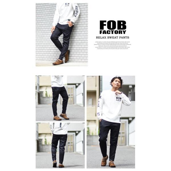 FOB Factory エフオービーファクトリー リラックススウェットパンツ アンクル丈 日本製 国産 テーパード スウェット メンズ F0403 F0404 送料無料 rexone 09