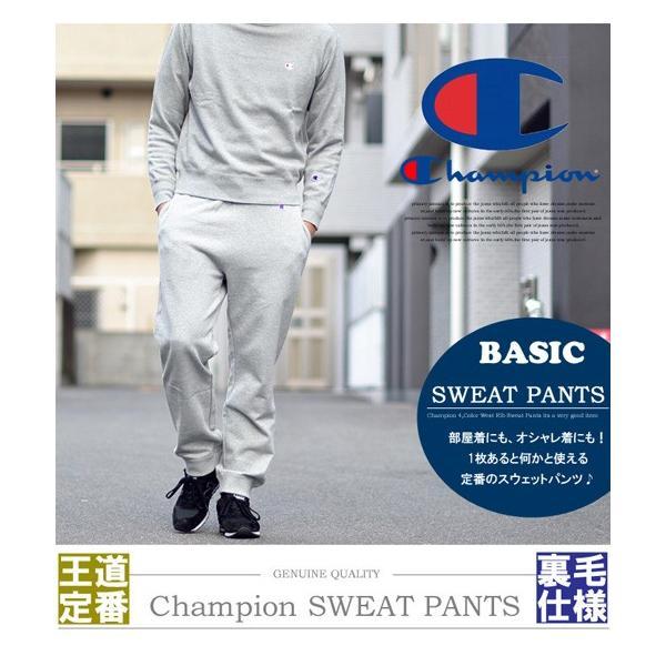 SALE 大きいサイズ Champion チャンピオン 裏毛素材 スウェットパンツ 無地 ワンポイント メンズ C3-C210L|rexone|02