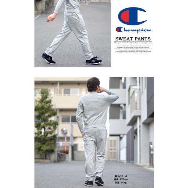 SALE 大きいサイズ Champion チャンピオン 裏毛素材 スウェットパンツ 無地 ワンポイント メンズ C3-C210L|rexone|08