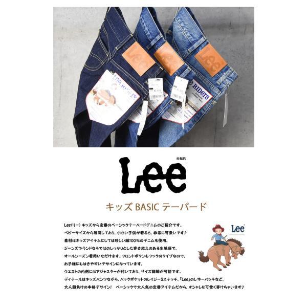 Lee リー キッズ ベビー ベーシック テーパード ジーンズ 80cm〜120cm デニム 男の子 女の子 トドラーサイズ LK6231|rexone|03