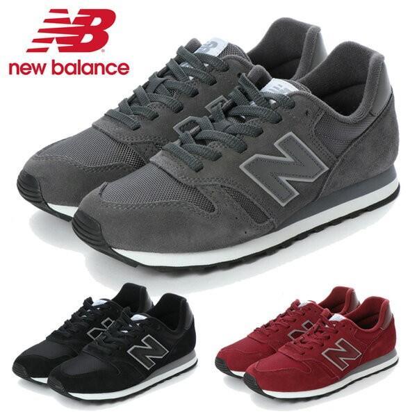 f195ba21ab54e new balance ニューバランス ML373 スニーカー 靴 ランニングシューズ ウォーキング スポーツ メンズ 送料無料|rexone ...