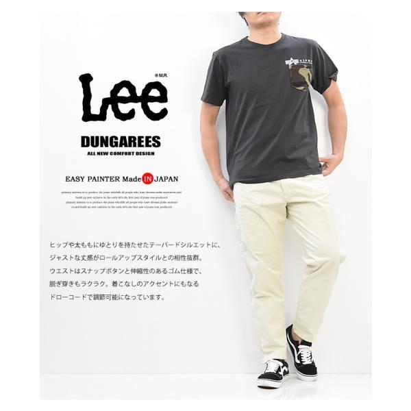 Lee リー ダンガリーズ ペインター イージーパンツ ペインターパンツ テーパード メンズ ワークパンツ 送料無料 LM5936|rexone|11