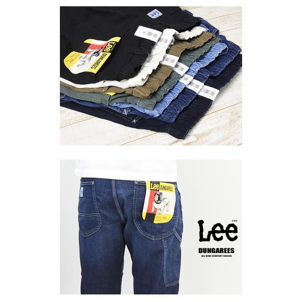 Lee リー ダンガリーズ ペインター イージーパンツ ペインターパンツ テーパード メンズ ワークパンツ 送料無料 LM5936|rexone|12