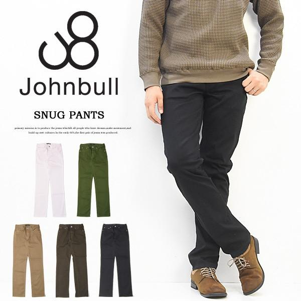 Johnbull ジョンブル スリムパンツ トリコチンストレッチ 5Pパンツ 日本製 スナッグパンツ パンツ タイトストレート 21462|rexone