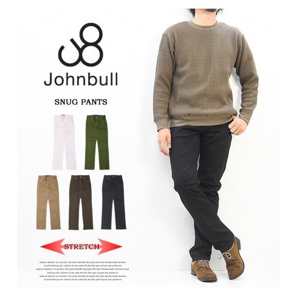Johnbull ジョンブル スリムパンツ トリコチンストレッチ 5Pパンツ 日本製 スナッグパンツ パンツ タイトストレート 21462|rexone|02