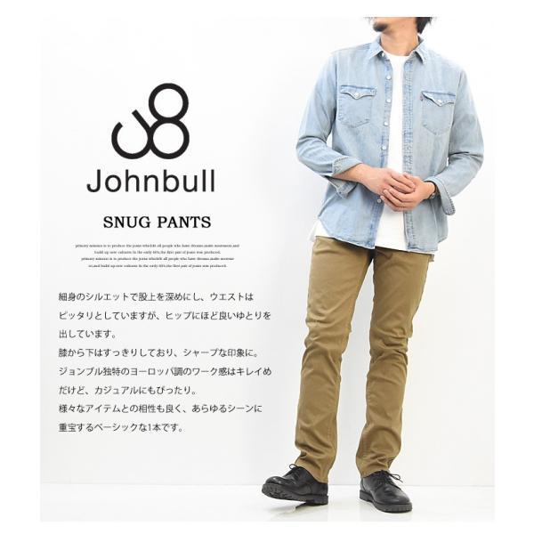 Johnbull ジョンブル スリムパンツ トリコチンストレッチ 5Pパンツ 日本製 スナッグパンツ パンツ タイトストレート 21462|rexone|11