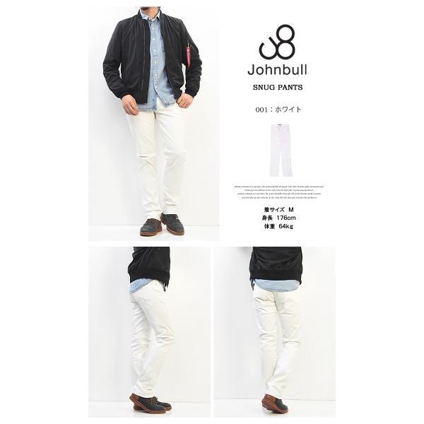 Johnbull ジョンブル スリムパンツ トリコチンストレッチ 5Pパンツ 日本製 スナッグパンツ パンツ タイトストレート 21462|rexone|13