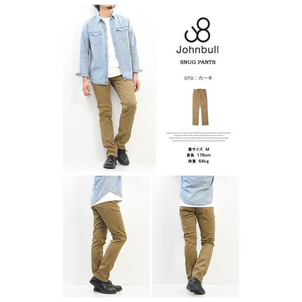 Johnbull ジョンブル スリムパンツ トリコチンストレッチ 5Pパンツ 日本製 スナッグパンツ パンツ タイトストレート 21462|rexone|14