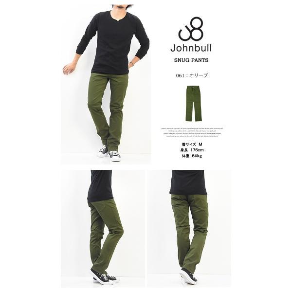 Johnbull ジョンブル スリムパンツ トリコチンストレッチ 5Pパンツ 日本製 スナッグパンツ パンツ タイトストレート 21462|rexone|15