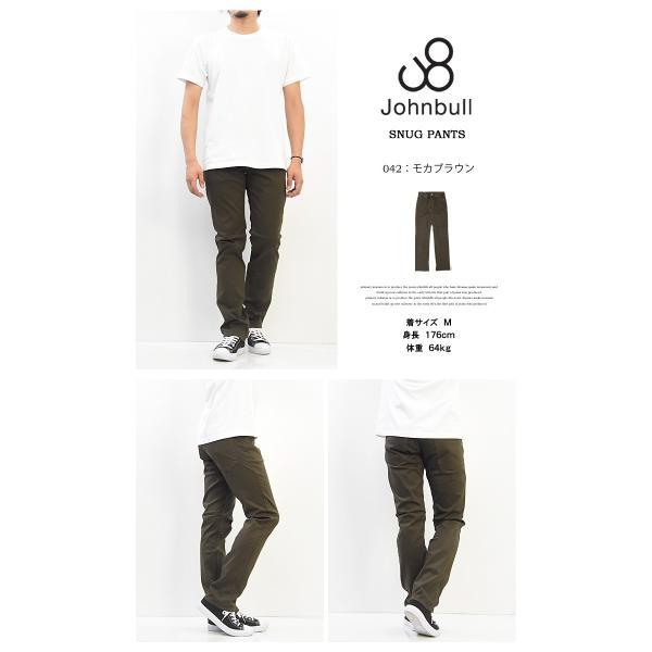 Johnbull ジョンブル スリムパンツ トリコチンストレッチ 5Pパンツ 日本製 スナッグパンツ パンツ タイトストレート 21462|rexone|16