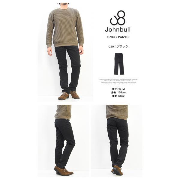 Johnbull ジョンブル スリムパンツ トリコチンストレッチ 5Pパンツ 日本製 スナッグパンツ パンツ タイトストレート 21462|rexone|17