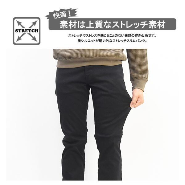 Johnbull ジョンブル スリムパンツ トリコチンストレッチ 5Pパンツ 日本製 スナッグパンツ パンツ タイトストレート 21462|rexone|04