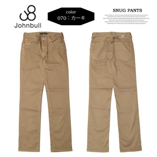 Johnbull ジョンブル スリムパンツ トリコチンストレッチ 5Pパンツ 日本製 スナッグパンツ パンツ タイトストレート 21462|rexone|07