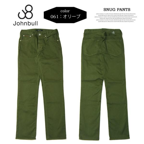 Johnbull ジョンブル スリムパンツ トリコチンストレッチ 5Pパンツ 日本製 スナッグパンツ パンツ タイトストレート 21462|rexone|08