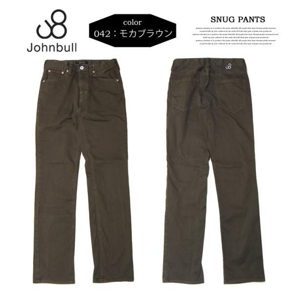 Johnbull ジョンブル スリムパンツ トリコチンストレッチ 5Pパンツ 日本製 スナッグパンツ パンツ タイトストレート 21462|rexone|09