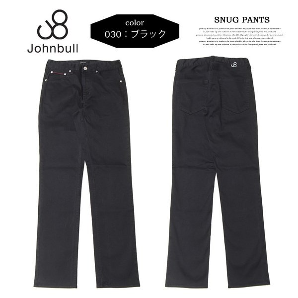 Johnbull ジョンブル スリムパンツ トリコチンストレッチ 5Pパンツ 日本製 スナッグパンツ パンツ タイトストレート 21462|rexone|10
