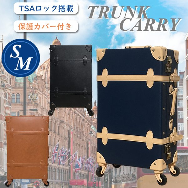 17b9539df8f スーツケース トランク型 キャリーバッグ SMサイズ TSAロック 4輪 可愛い レトロ 女性の
