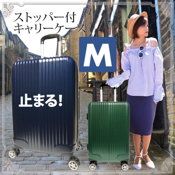 スーツケース ストッパー Mサイズ 軽量 ダブルキャスター キャリーケース TSAロック ファスナー|rexstar