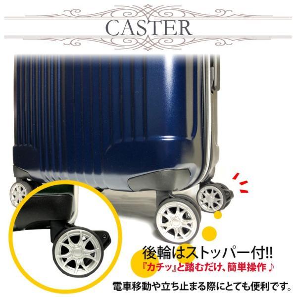 スーツケース ストッパー Mサイズ 軽量 ダブルキャスター キャリーケース TSAロック ファスナー|rexstar|02